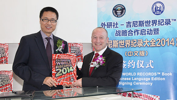 Guinness World Records signs exclusive deal with China's largest ELT publisher