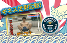 Video: Guinness World Records Japan Show #2 - The most nuts crushed by sitting!