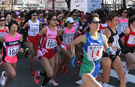 Nagoya Women's Marathon confirmed as largest all-female event
