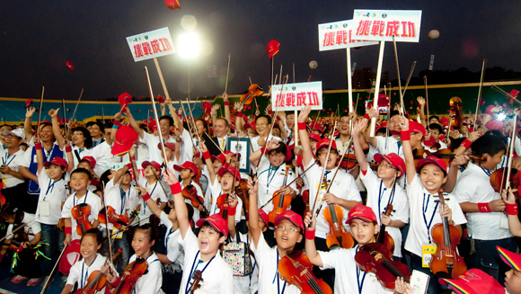 Video: Largest violin ensemble record set by children in Taiwan