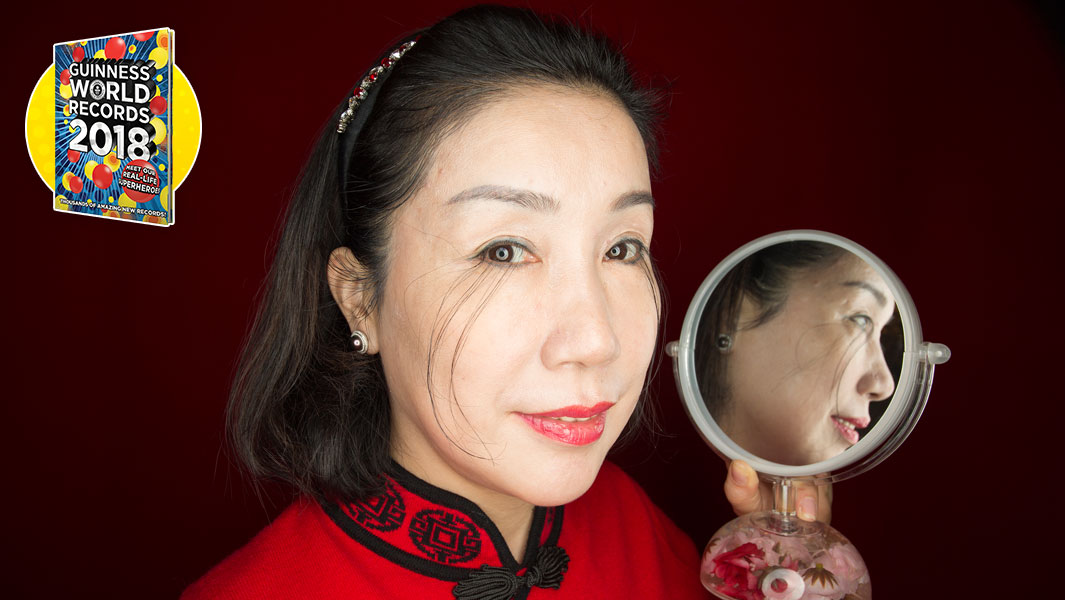 In Pictures Chinese Lady Has Worlds Longest Eyelashes Guinness