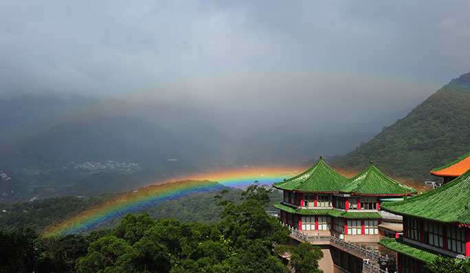 Observed On One Of Green Hills Of Blue >> Record Confirmed For Stunning Taipei Rainbow That Lasted For Almost