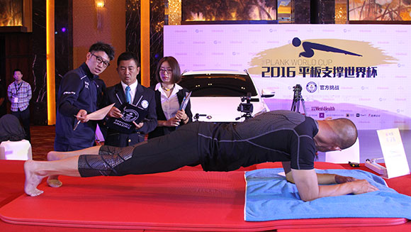 Longest time in an abdominal plank position China