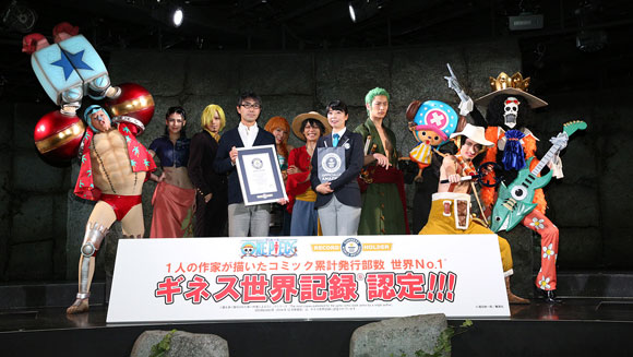 Japanese manga One Piece sets record for most printed comic series by one author ever