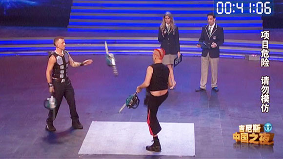 Classics: Most under leg chainsaw juggling passes by a team of two in one minute