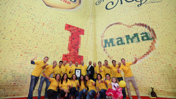 Nestlé breaks world record for largest greeting card to mark Mother's Day