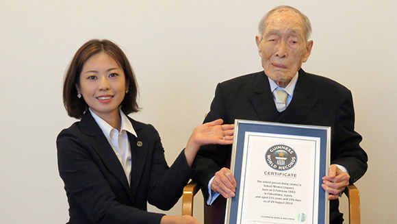 Happy 112th Birthday to Sakari Momoi - the world's oldest living man