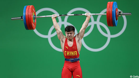 Rio 2016 round-up: China's Long Qingquan smashes weightlifting record to take gold