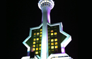 Largest architectural star record set in Turkmenistan