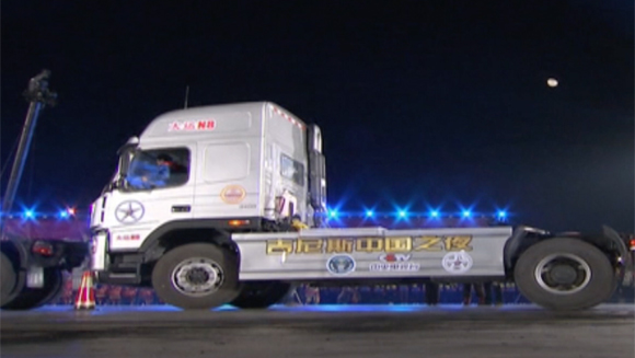Guinness World Records Classics: Tightest truck parallel parking