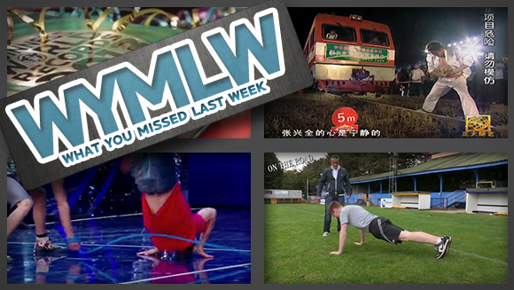 WYMLW: Skipping Ropes, Rice Bowls & Some Really Awful Gift-Wrapping...