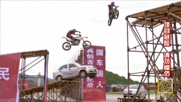 Guinness World Records Classics: The most vehicles doing ramp jump crossings