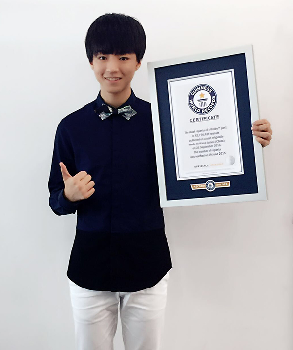 TFboys Guinness World Records