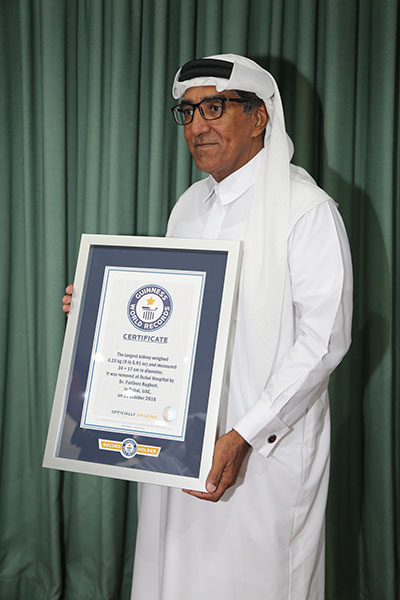 Ahmed Saeed Mohammed Omar receives a GWR certificate