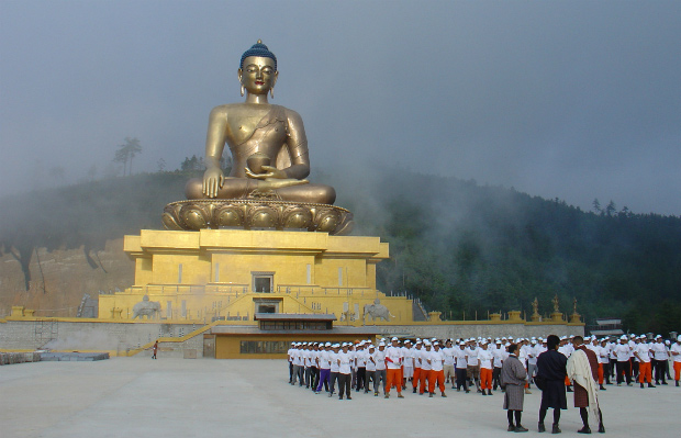BEGIN Buthan Most trees planted in one hour Guinness World Records Buddha