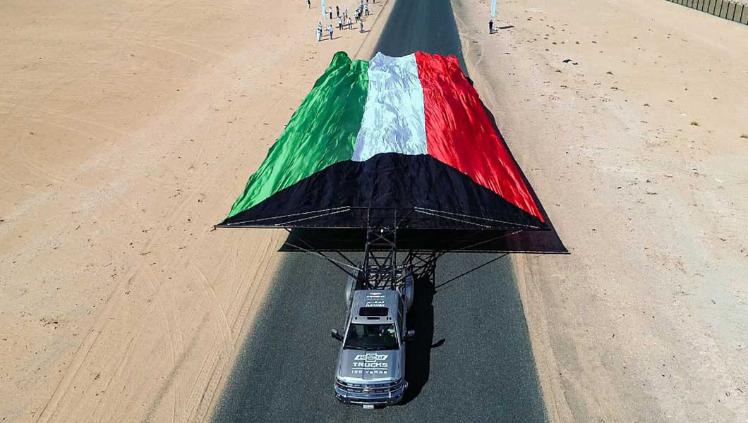 Chevrolet Kuwait reclaims largest banner flown by a vehicle title from rivals Ford