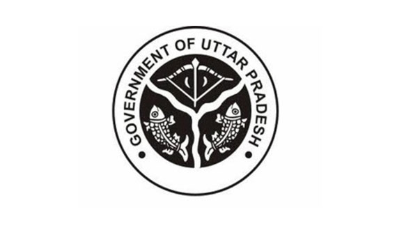 Uttar Pradesh Government in India sets record distributing over 1 million young trees