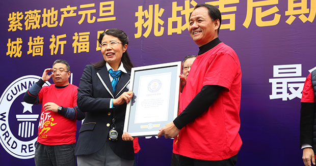 Largest human image of a Chinese character certificate presentation