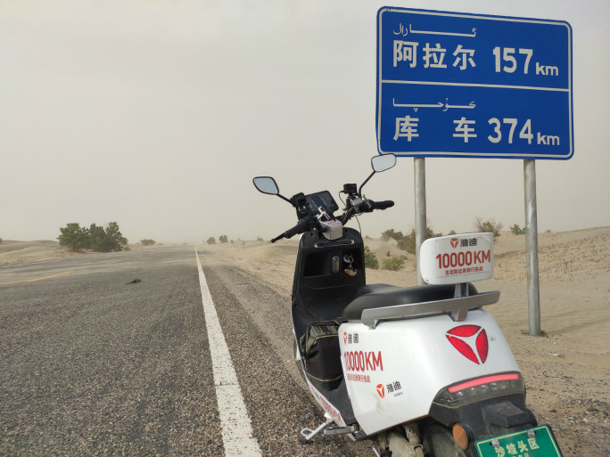 Longest journey on an electronic scooter 3