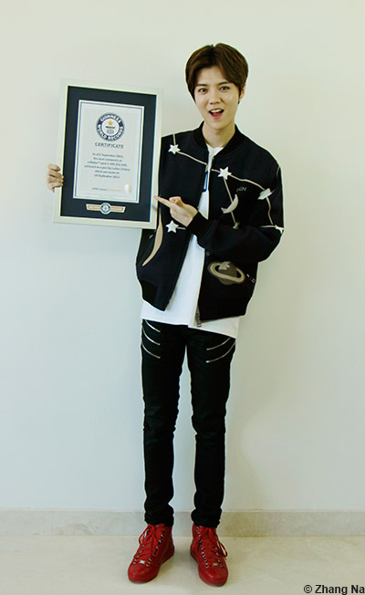 LuHan-with-Certificate