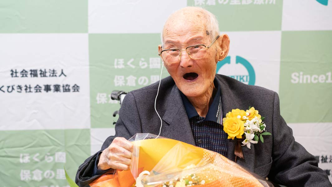 Japan's Chitetsu Watanabe confirmed as the world's oldest man living at 112 years old