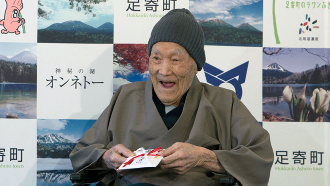 World's oldest man, Masazo Nonaka, dies at his home in Japan aged 113