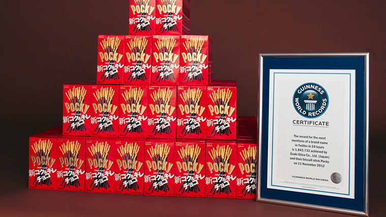 Pocky Guinness World Records