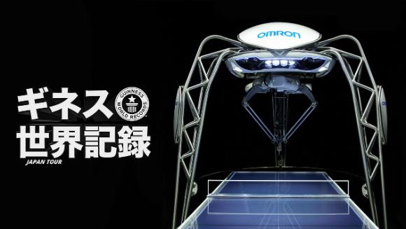 Video: The record breaking robot that teaches humans how to play table tennis