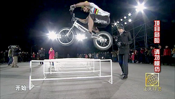 Classics: Fastest time to bunny hop 15 hurdles on a trials bike