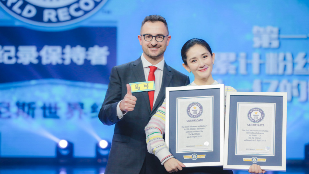 Chinese TV presenter Xie Na becomes first person to reach 100 million Weibo™ followers