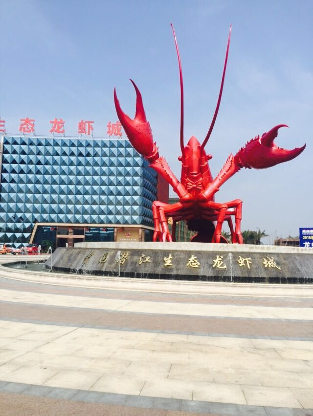 Largest crustacean sculpture