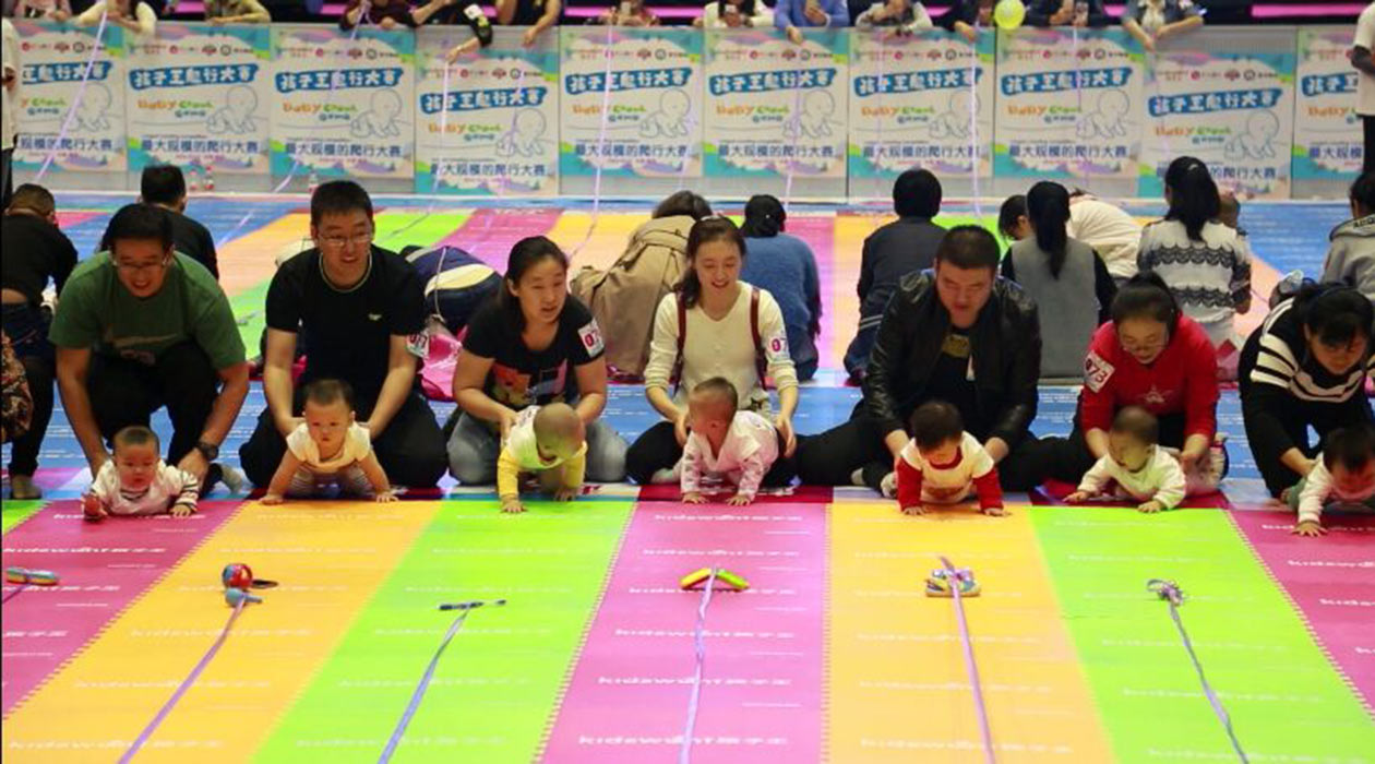 Largest crawling competition