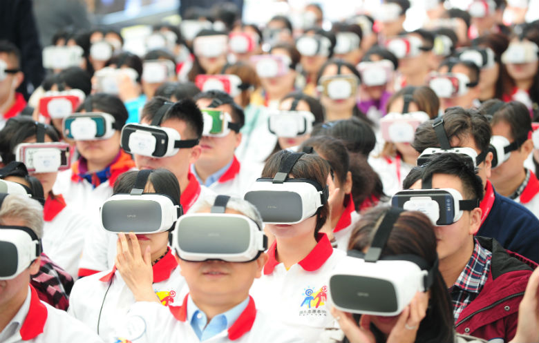 Most people using virtual reality displays (multiple venues)