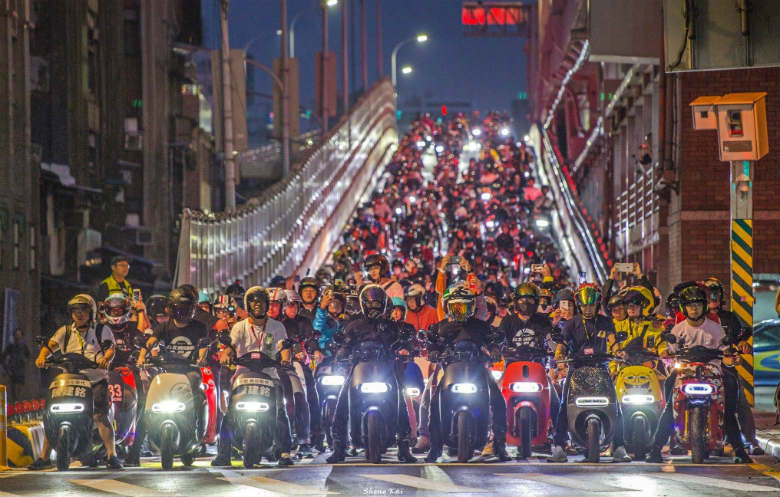 Largest parade of electric scooters