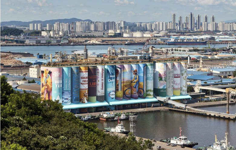 Largest outdoor mural