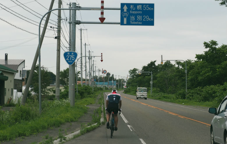 Fastest time to cycle the length of Japan north to south (male)
