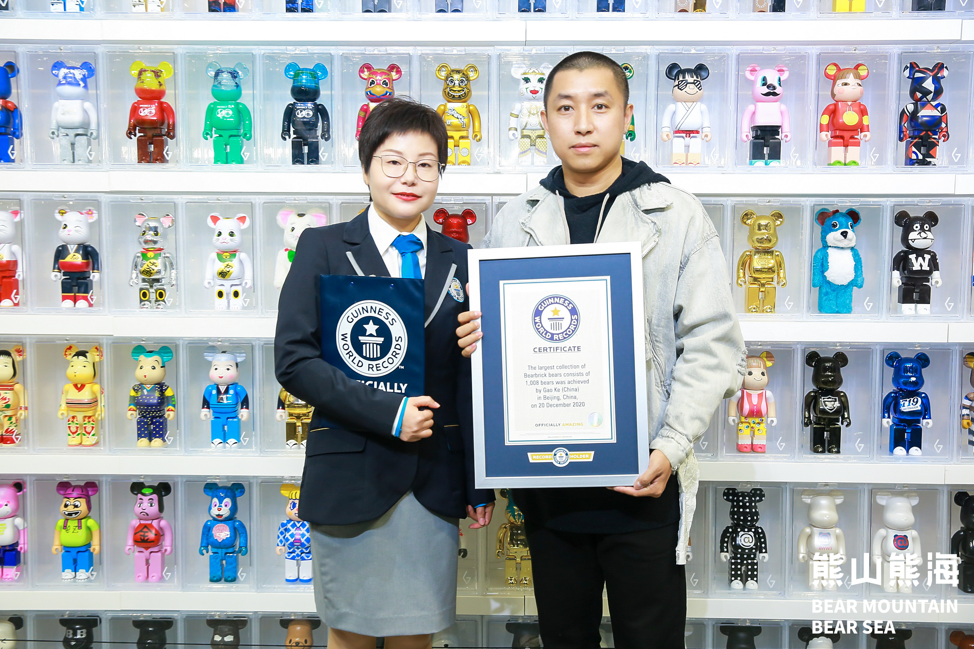 Largest collection of Bearbrick bears