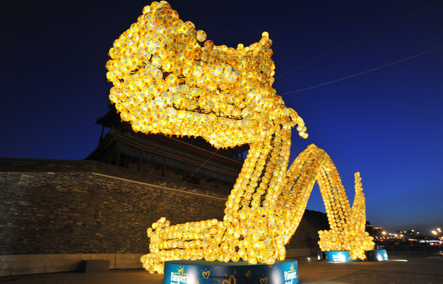 Largest sculpture made from lanterns