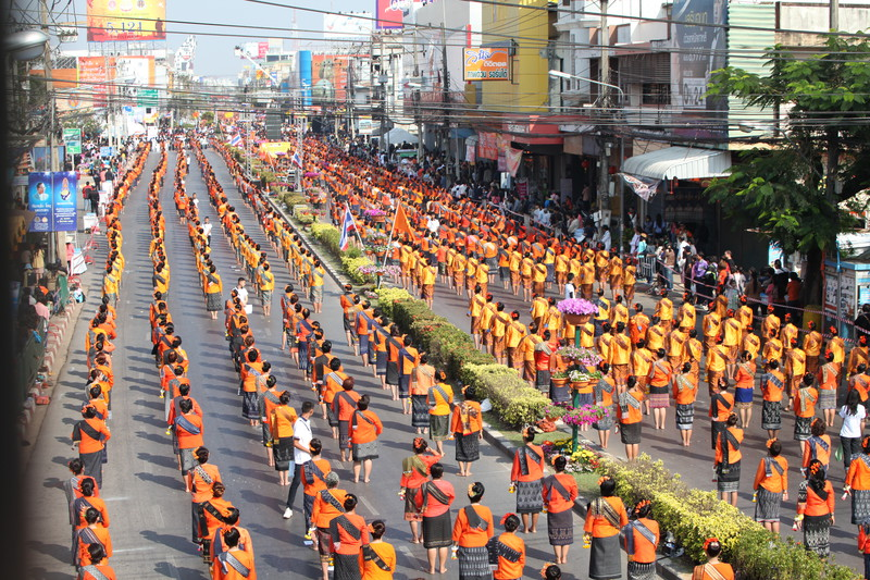 Largest Thai dance
