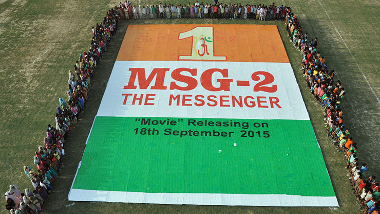 Largest greetings card mosaic